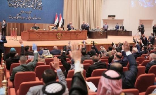 تشكيل تكتل برلماني سني بالعراق يضم 5 قوى سياسية