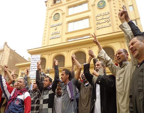 بيان لإخوان مصر حول وثيقة التوافق المصري لمحمد علي