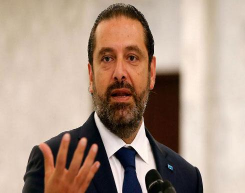 الحريري: يجب عدم تحميل النازحين مسؤولية كل مشاكل لبنان