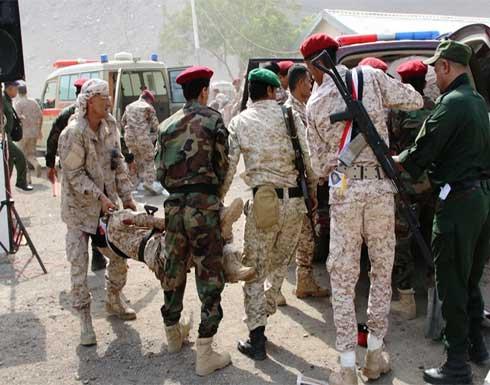 هجوم على قاعدة بجنوب اليمن يوقع عشرات القتلى والجرحى ومصادر تنسبه للحوثيين