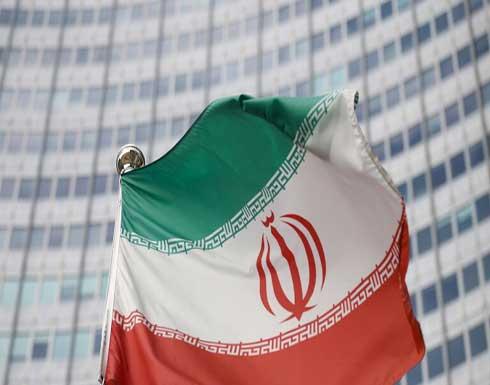 طهران : نهدد بوقف المفاوضات في فيينا و هدف هجوم نطنز وقف تخصيب اليورانيوم