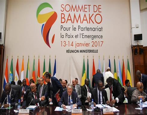 قمة مالي تؤكد الرغبة بتعزيز الأمن والسلم بأفريقيا