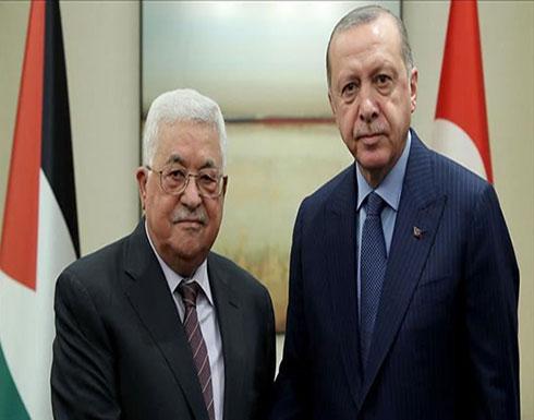 عباس يثمن مواقف تركيا ودعمها للقضية الفلسطينية
