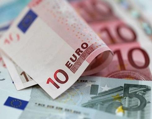 اليورو عند أدنى مستوى في شهر قبل اجتماع المركزي الأوروبي