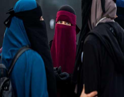 """السويسريون يؤيدون في استفتاء حظر """"أغطية الوجه"""" والمنظمات الإسلامية تندد"""