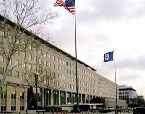 الخارجية الأمريكية: سنحاسب الحرس الثوري في هذه الحالة