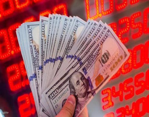 مصر تحدد سعر الدولار الجمركي