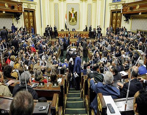 البرلمان المصري يبحث التعديلات الدستورية والاستفتاء