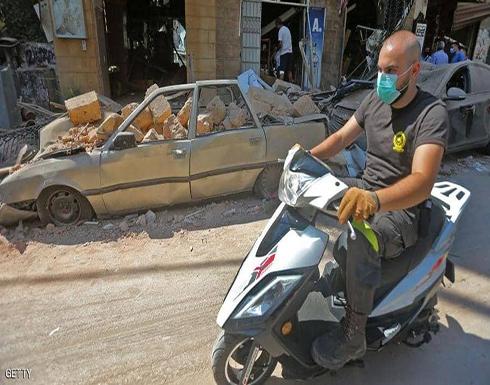 لبنان يعلن إغلاقا عاما.. وتأثير الانفجار يظهر بأرقام كورونا
