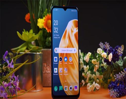 شركة Oppo تكشف عن منافس جديد لهواتف سامسونغ