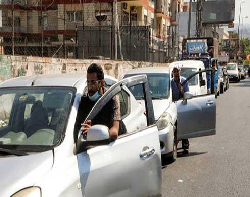 انتظر 5 ساعات ولم يملأ سيارته.. ممثل مصري يوثق معاناته في لبنان (فيديو)