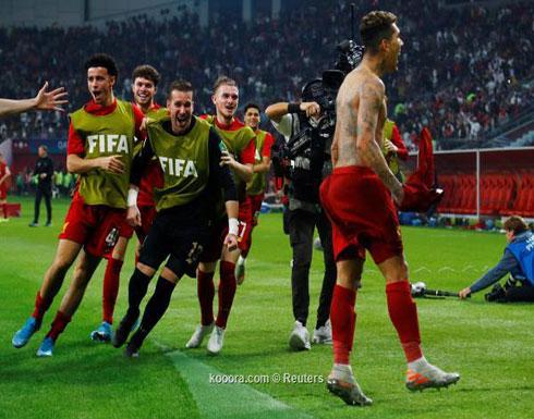بالفيديو : ليفربول بطلا لمونديال الأندية للمرة الأولى في تاريخه