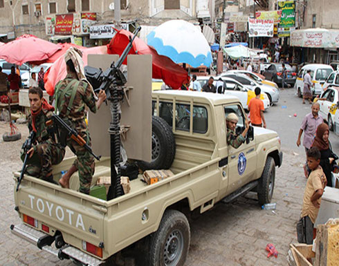 الخارجية اليمنية تتهم الانتقالي الجنوبي بتنفيذ انقلاب