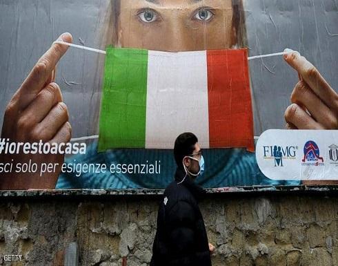 """المسن و""""كورونا"""".. قصة مذهلة تمنح الأمل لإيطاليا والعالم"""