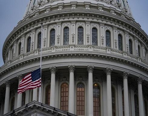"""الجمهوريون في الكونغرس: دفاع بايدن عن الانسحاب من أفغانستان """"كارثة كاملة"""""""