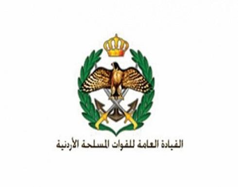 الجيش الاردني يحبط محاولة تسلل 18 شخصا