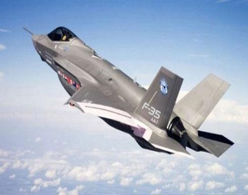 """البنتاغون يوقف تدريب الطيارين الأتراك على """"إف-35"""""""