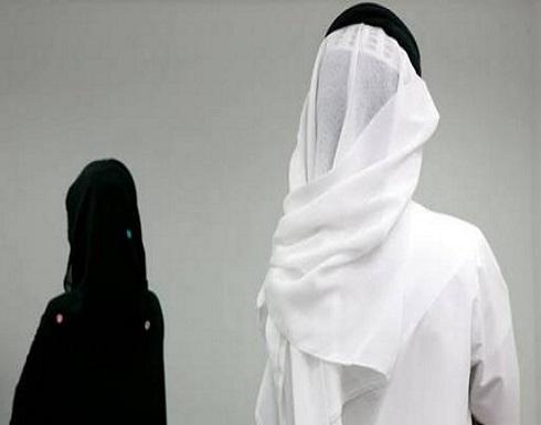 السعودية  :مواطن يخدع زوجته بحيلة ماكرة ويرتبط ببنت الجيران