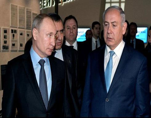 إلغاء اللقاء المرتقب بين نتنياهو وبوتين