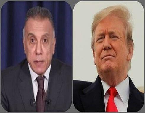 الرئيس الأمريكي دونالد ترامب يبارك لمصطفى الكاظمي توليه رئاسة الحكومة العراقية
