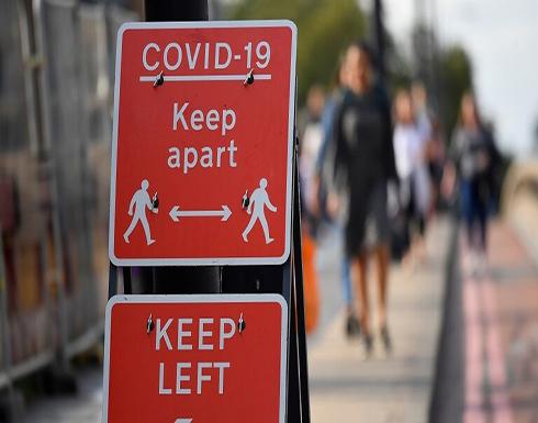 بريطانيا تسجل 9 وفيات و3497 إصابة جديدة بكورونا