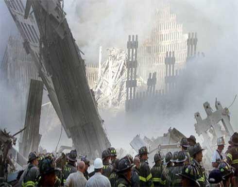 لم يرها أحد بعد.. واشنطن تنشر صورا توثق هجمات 11 سبتمبر - بالفيديو والصور