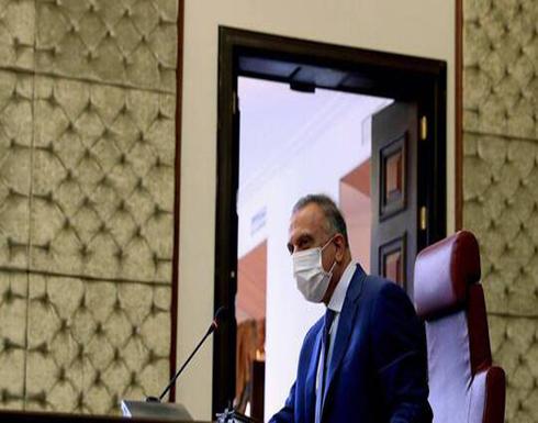 الكاظمي: حماية المتظاهرين واجب القوات الأمنية الأول