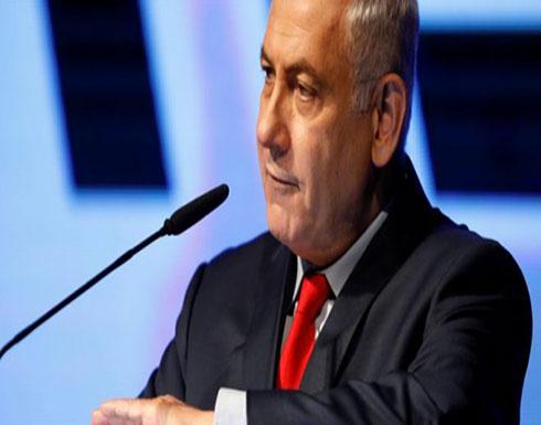 نتنياهو: الليكود سيحقق انتصاراً ساحقاً في الانتخابات المقبلة