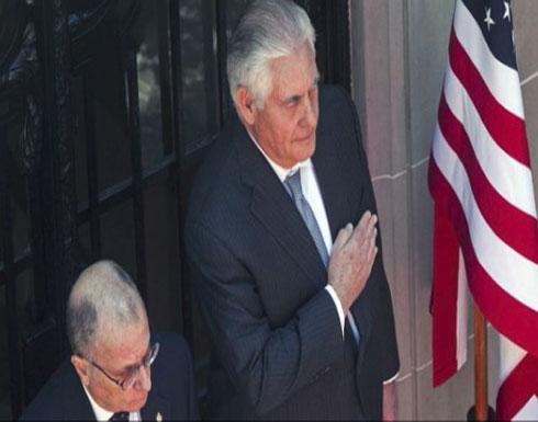 اتفاق أميركي أرجنتيني لمحاصرة تمويل حزب الله