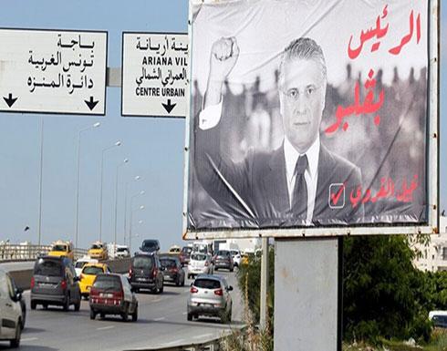 """حزب """"قلب تونس"""" يطلب تأجيل الانتخابات الرئاسية أسبوعا"""