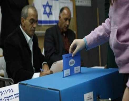 """إسرائيل على أعتاب """"انتخابات خامسة"""" في ظل تعقد المشهد السياسي"""