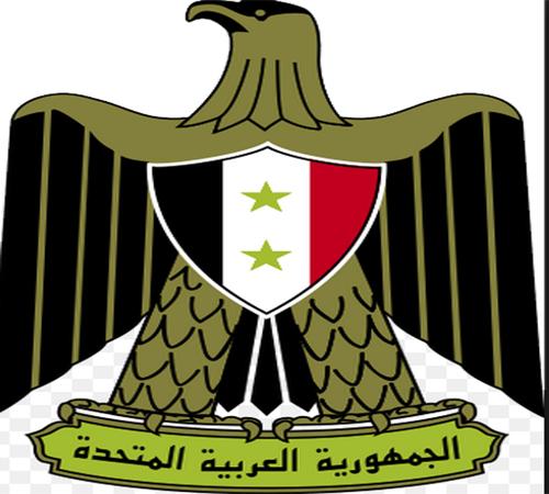 وفاة نائب رئيس الجمهورية العربية المتحدة عبد الحميد السراج