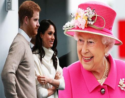 """الملكة اليزابيث قد لا تمنح لقب """"الامير"""" لابن هاري وميغان ماركل.. والسبب؟"""