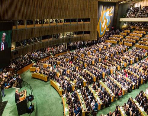تقارير مسربة تكشف تعرض الأمم المتحدة للقرصنة