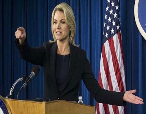 الخارجية الأمريكية تعلن استعداد واشنطن لإجراء محادثات مع إيران ومناقشة تغيير سلوكها