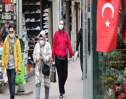 تركيا : 839 إصابة جديدة و25 وفاة بكورونا خلال الـ 24 ساعة الأخيرة