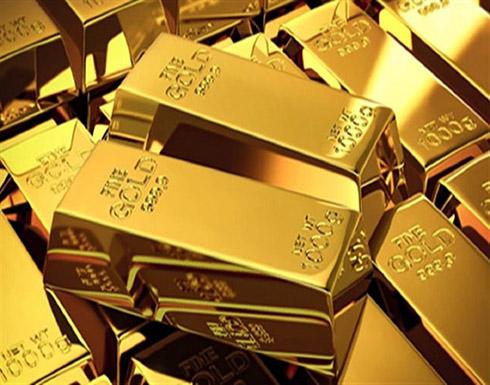 الذهب يرتفع في التعاملات الفورية بنسبة 0.5%
