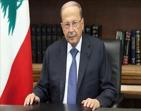 """لبنان.. عون يندد بـ""""أجندات"""" خارجية ويهاجم """"أطرافا"""" داخلية"""