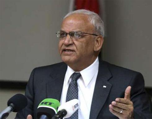 عريقات ينتقد اجتماع واشنطن بشأن غزة ومخرجاته