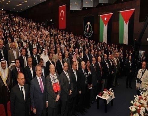 """مؤتمر """"بيت المقدس الدولي"""" يؤكد رفضه لإعلان ترامب بشأن القدس"""