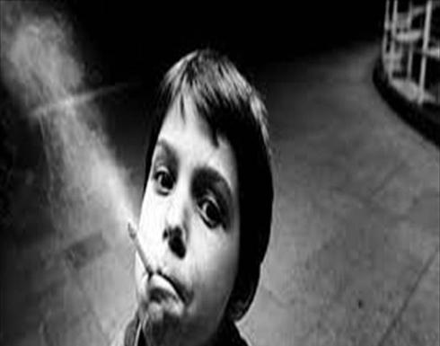 كيف تحمي إبنك من التدخين؟ (بالفيديو)
