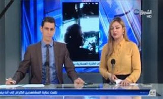 شاهد ماذا حدث لمذيعة أثناء نعي ضحايا الطائرة العسكرية الجزائرية؟ (فيديو)