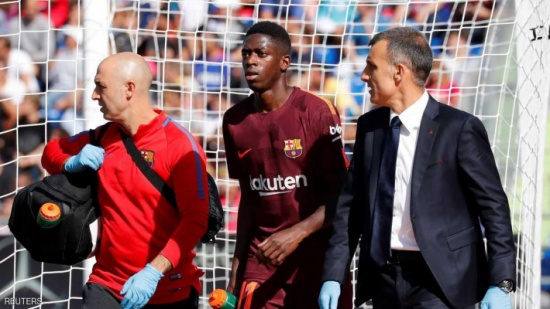 """ضربة مؤلمة تنسي برشلونة فرحة """"العلامة الكاملة"""""""