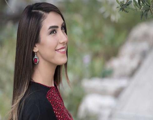 الفنانة الفلسطينية لينا صليبي تطلق أغنية - إنت يللي-
