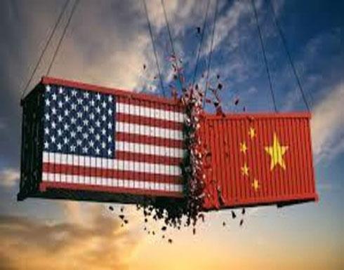 """بسبب نفط إيران..  واشنطن تحذر بكين """"سنفرض عقوبات قوية"""""""