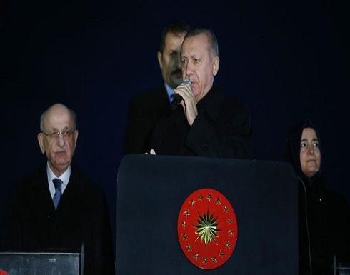 أردوغان: عازمون على نقل تركيا إلى مستوى الحضارات المعاصرة
