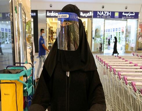 السعودية.. حصيلة الحالات النشطة بكورونا تتراجع إلى الـ13 ألفا