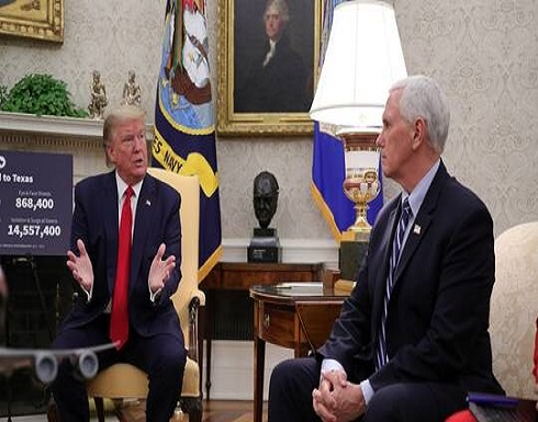 البيت الأبيض: ترامب وبينس لم يخالطا الموظف المصاب بكورونا
