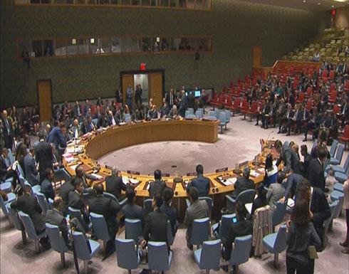 بعد مقتل صالح.. مجلس الأمن يقرر تحويل جلسته إلى مغلقة
