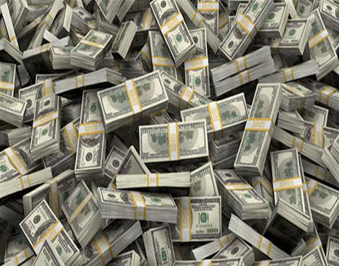 """""""أجمل خطأ""""... أثمر عن 2 مليون دولار!"""